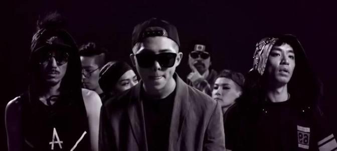 """[video] MFBTY """"Wondaland"""" Teaser Released"""