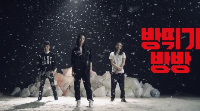 "[video] MFBTY Second Teaser Released: ""Bang Diggy Bang Bang"""