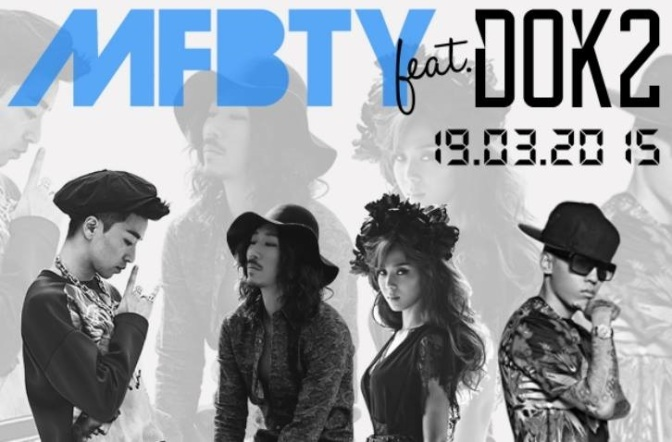 [news] Rapper, DOK2, Returns to Collab With Mentors; Will Feature on MFBTY Album