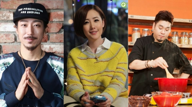 """[news] Tiger JK, Byul, and Raymond Kim to Appear on """"Happy Together 3: Lovers Special Edition"""""""
