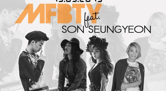 [news] Power Vocalist, Son Seung Yun, Confirmed for MFBTY Album