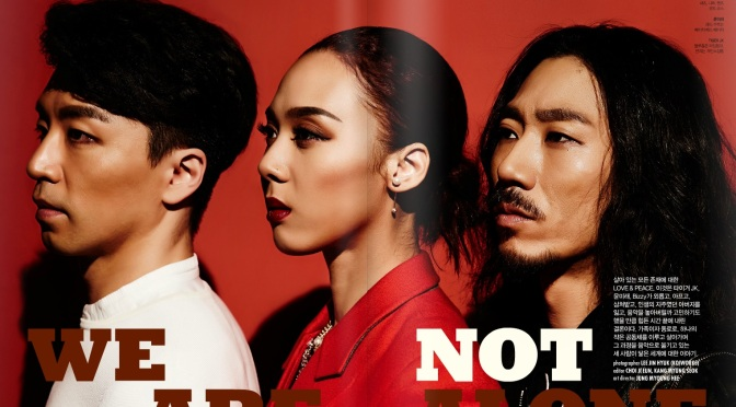 [IZE INTERVIEW] MFBTY's Album Process, Raising Jordan, And The Awe Of Bizzy's International Fans