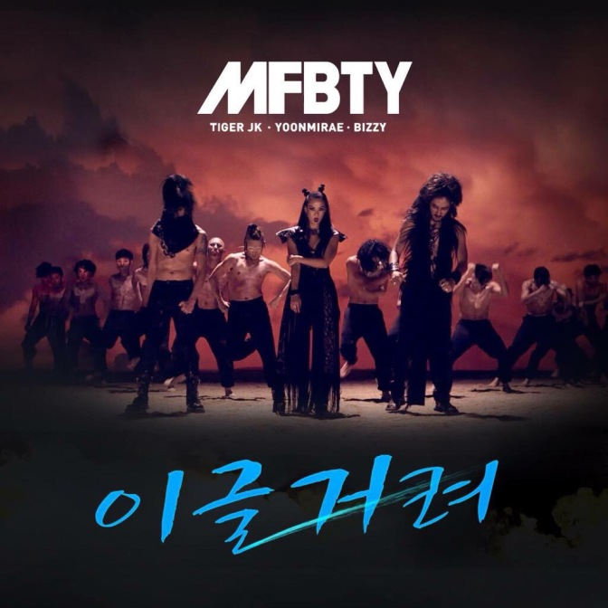 "[News] Some of MFBTY's ""Eagling"" Lyrics Came From Eagles Fans"