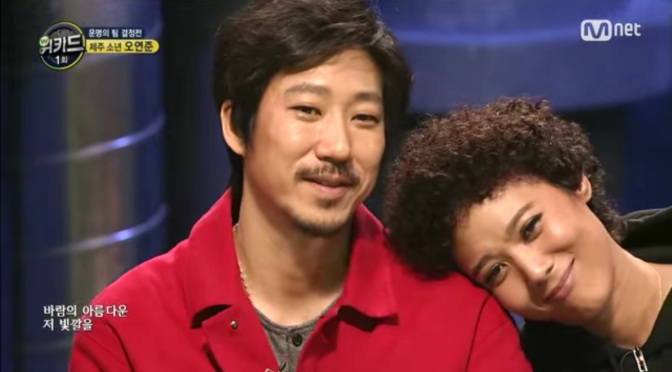 """WE KID"" Contestant Makes Yoon MiRae Cry; Other Disses Tiger JK"