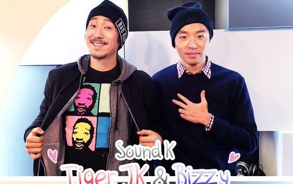 TigerJK Debuted Bizzy's Single And P.O'd His Own Manager