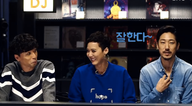 [VID] MFBTY's Guilty Pleasure Include Def Leppard and Gwen Stefani