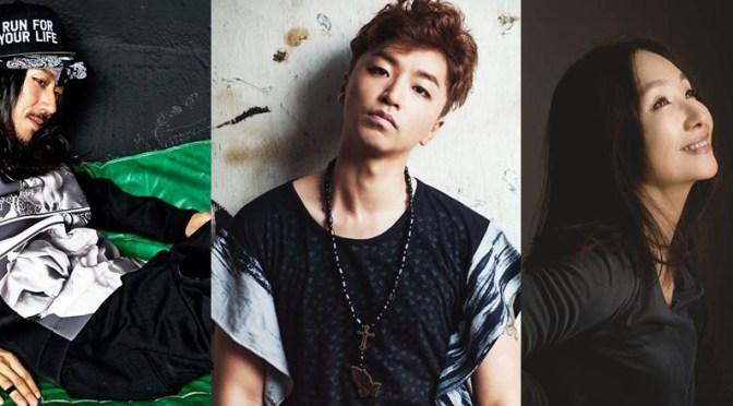 [show] Tiger JK, Bizzy, HanYoungAe to Perform in LA