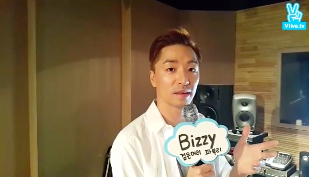 BIZZY Watches Premiere of His MV Live With Fans